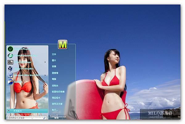 比基尼美女沙灘  milo0922.pixnet.net__044__044