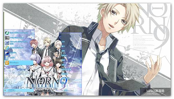 NORN9 By Irs milo0922.pixnet.net__049__049