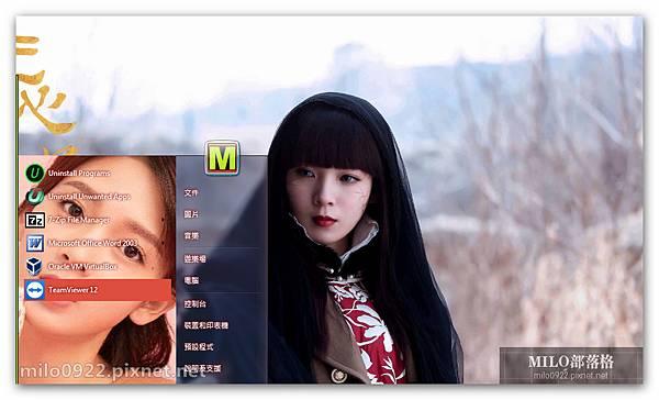 美女明星陳瑤  milo0922.pixnet.net__006__006