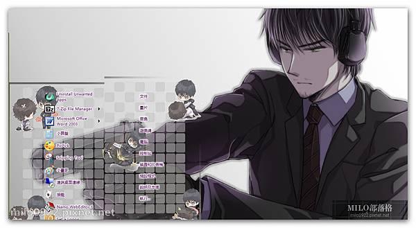 白色榮光win7q版 by平子  milo0922.pixnet.net__027__027