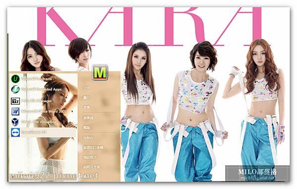 美女組合KARA   milo0922.pixnet.net__008__008