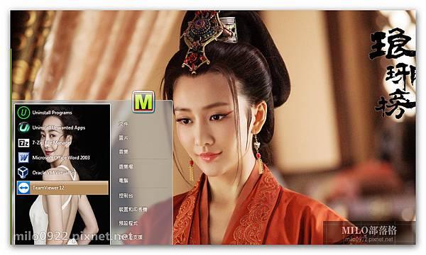 美女明星王鷗  milo0922.pixnet.net__004__004