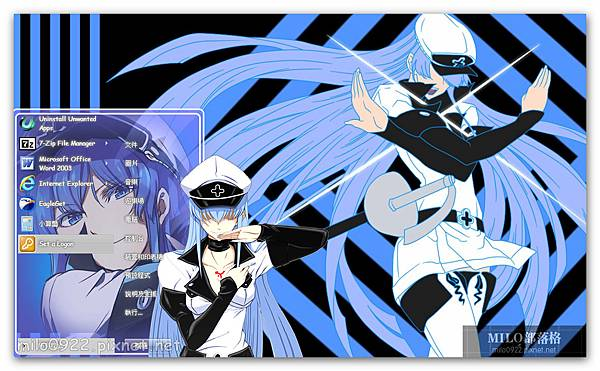 Esdeath By Irs  milo0922.pixnet.net__018__018