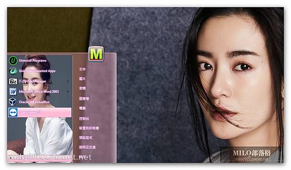 美女明星李晟  milo0922.pixnet.net__005__005