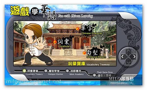 milo0922.pixnet.net__003__003