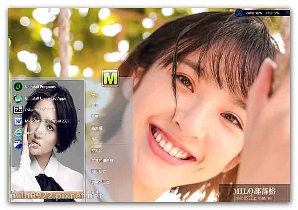 唐藝昕短髮時尚寫真win7  milo0922.pixnet.net__006__006