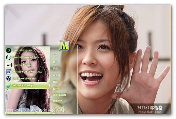 美女歌手卓文萱  milo0922.pixnet.net__007__007