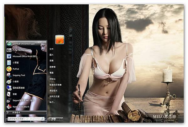 張馨予  milo0922.pixnet.net__020__020