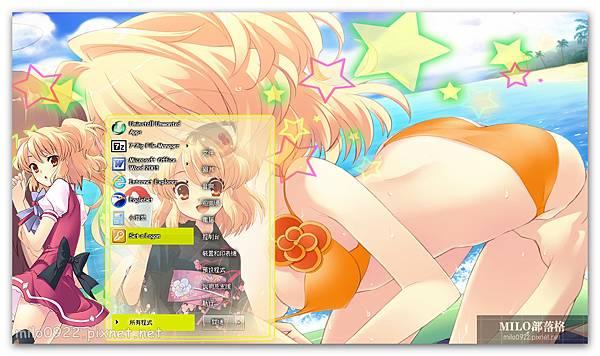 Sumeragi Amane By Irs  milo0922.pixnet.net__005__005
