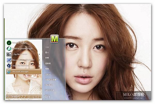 美女韓星尹恩惠  milo0922.pixnet.net__010__010