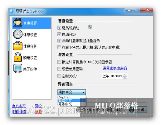 milo0922.pixnet.net__008_09h41m20s_008