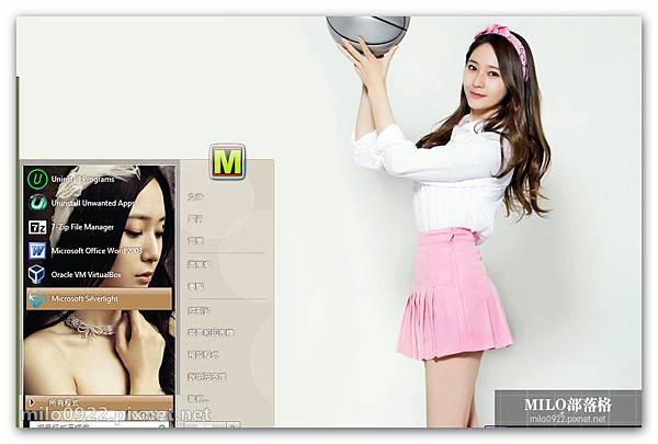 美女韓星鄭秀晶  milo0922.pixnet.net__011__011