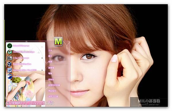 日本女星玲奈  milo0922.pixnet.net__041__041