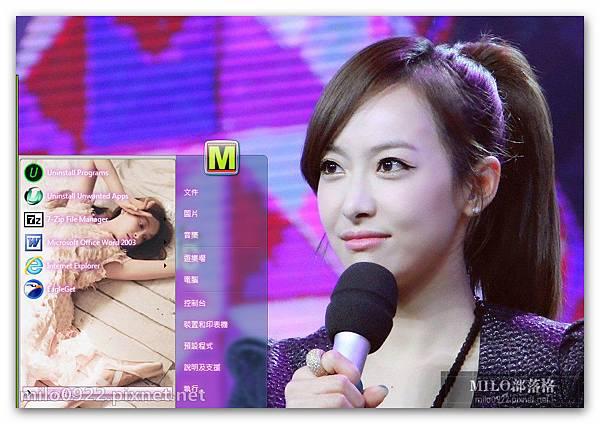 美麗舞者宋茜win7  milo0922.pixnet.net__004__004