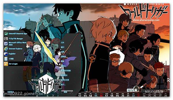World Trigger By Irs  milo0922.pixnet.net__019__019