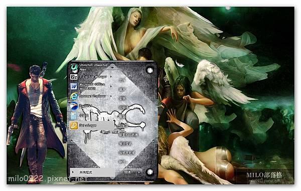 DmC Devil May Cry By Irs   milo0922.pixnet.net__015__015