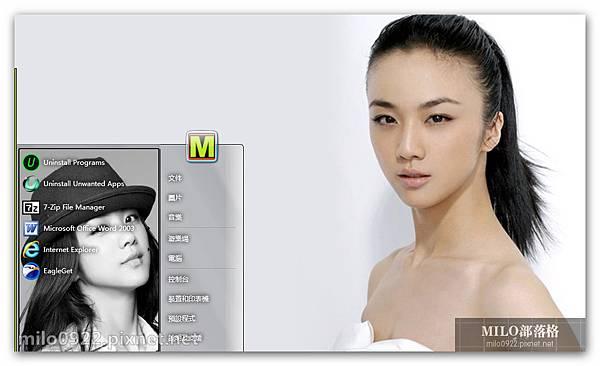 湯唯美女明星win7  milo0922.pixnet.net__026__026