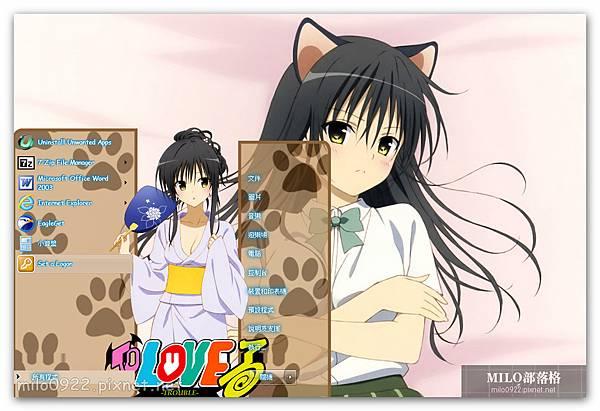 Yui Kotegawa By Irs   milo0922.pixnet.net__022__022