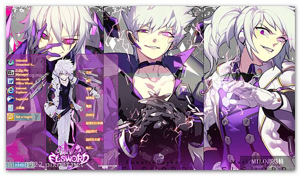 Add Elsword v2 By Irs  milo0922.pixnet.net__001__001