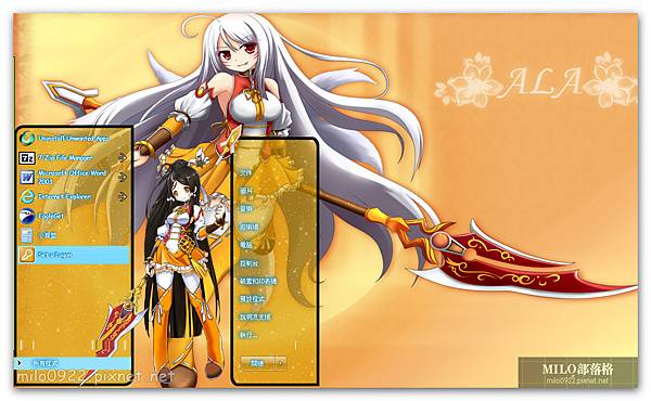 Ara Elsword By Irs   milo0922.pixnet.net__004__004