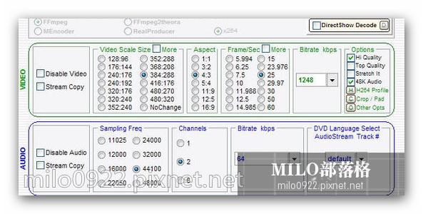milo0922.pixnet.net__001_00213