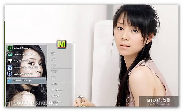 美女演員張靜初  milo0922.pixnet.net__009__009