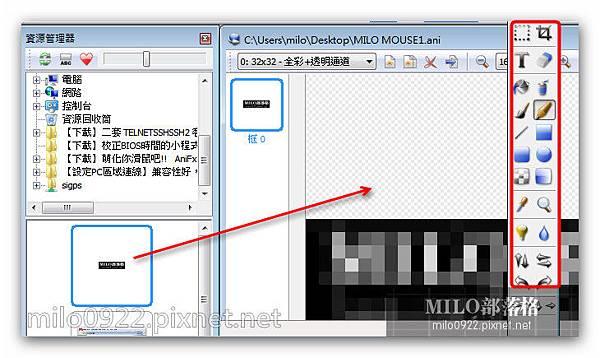 444milo0922.pixnet.net__005__005