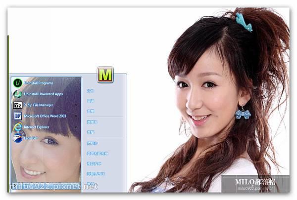 胡一菲win7  milo0922.pixnet.net__005__005
