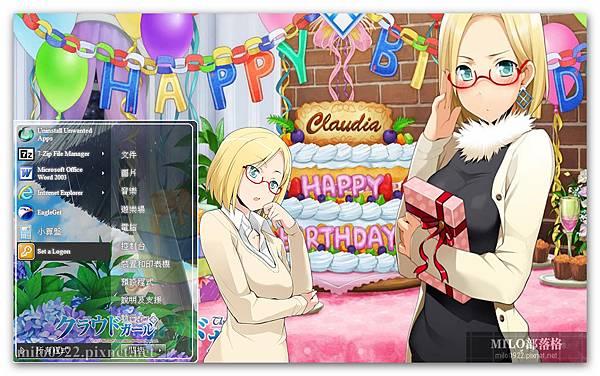 Claudia Madobe By Irs   milo0922.pixnet.net__012__012