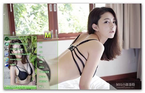 夏茉GIGI蕾絲誘惑win7  milo0922.pixnet.net__007__007
