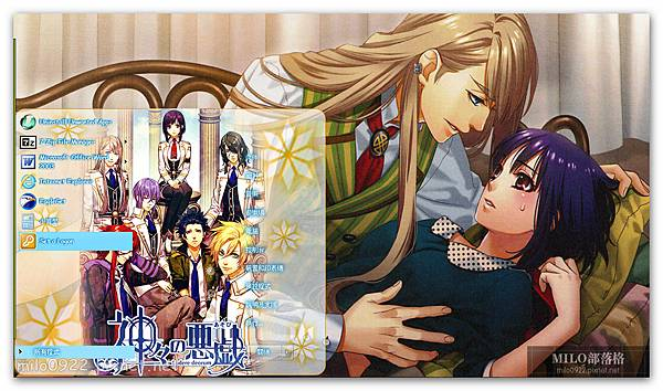 Kamigami No Asobi By Irs  milo0922.pixnet.net__032__032