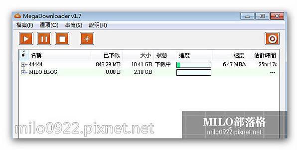 milo0922.pixnet.net__004__004
