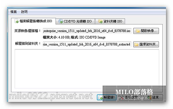 milo0922.pixnet.net__004_00216