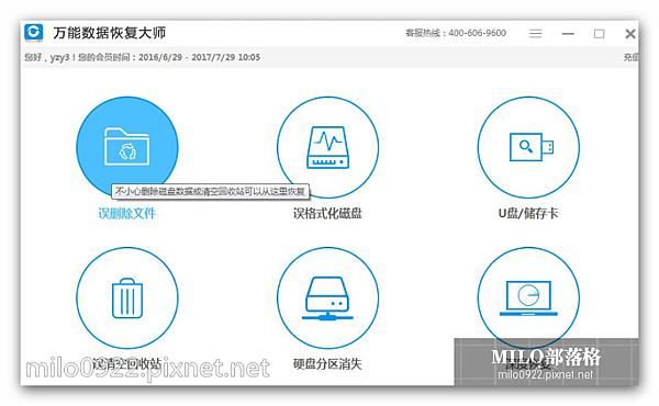 milo0922.pixnet.net__023_00271