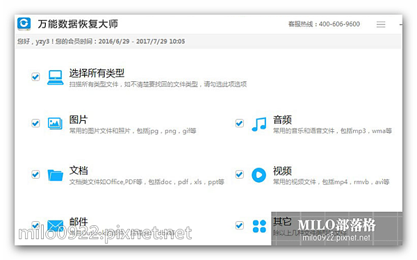 milo0922.pixnet.net__022_00270