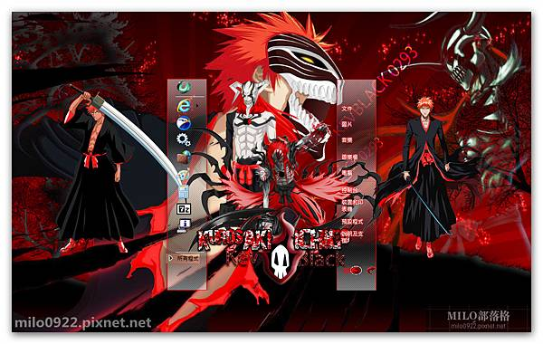 Bleach Ichigo Curosaki Red Black  milo0922.pixnet.net__026__026