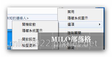 milo0922.pixnet.net__002_00274