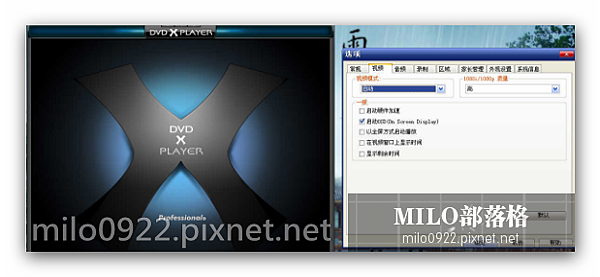 milo0922.pixnet.net__001_00273