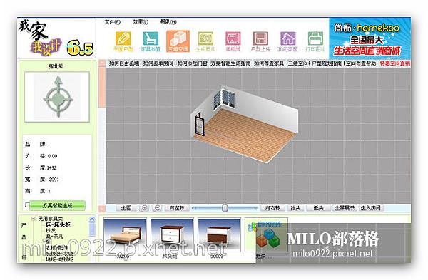 milo0922.pixnet.net__001_00320