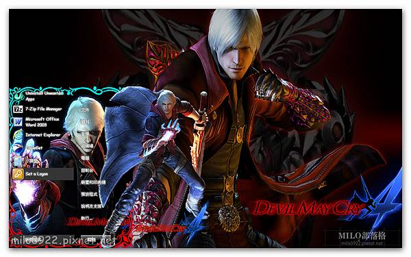 Devil May Cry 4 By Irs  milo0922.pixnet.net__014__014