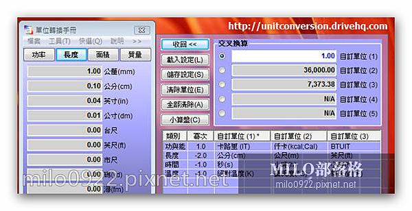 milo0922.pixnet.net__045_00378