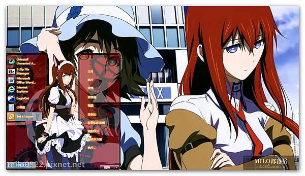 Kurisu Makise By Irs  milo0922.pixnet.net__037__037