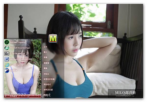 童顏美女Evelyn艾莉酥胸誘惑寫真  milo0922.pixnet.net__027__027