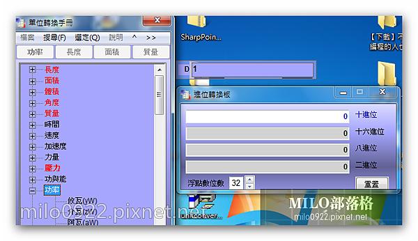 milo0922.pixnet.net__006_00395