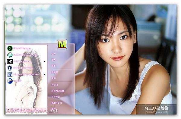 日本美女新垣結衣  milo0922.pixnet.net__042__042