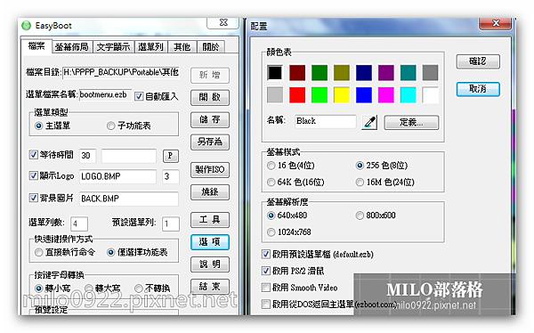 milo0922.pixnet.net__005_00400