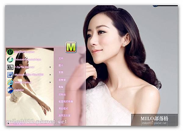 美女韓雪婚紗寫真win7  milo0922.pixnet.net__001__001