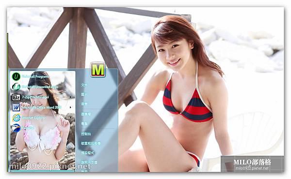 海邊比基尼火辣美女win7  milo0922.pixnet.net__011__011