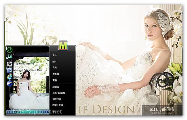 婚紗新娘win7  milo0922.pixnet.net__014__014