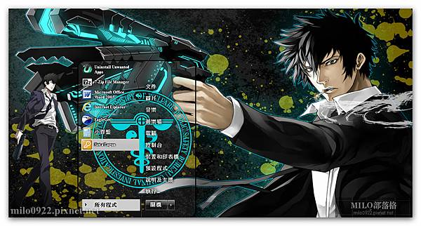 Psycho Pass By Irs  milo0922.pixnet.net__051__051